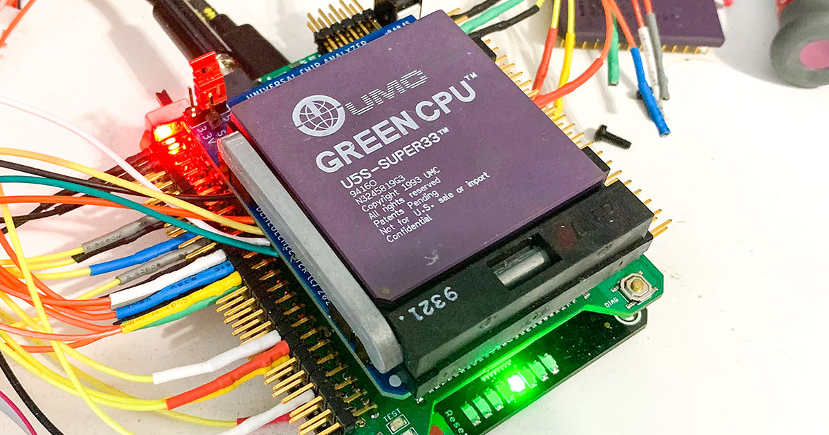 [UCA CPU Analysis] Prototype UMC Green CPU U5S-SUPER33